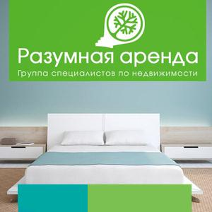 Аренда квартир и офисов Сердобска