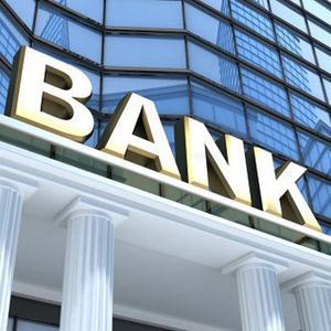 Банки Сердобска