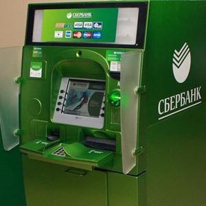 Банкоматы Сердобска