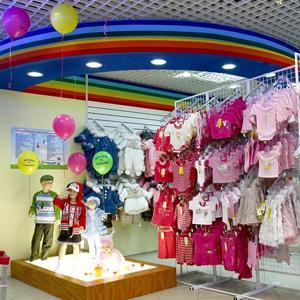 Детские магазины Сердобска