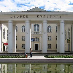 Дворцы и дома культуры Сердобска