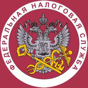 Налоговые инспекции, службы Сердобска