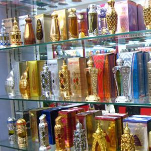 Парфюмерные магазины Сердобска