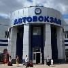 Автовокзалы в Сердобске