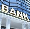 Банки в Сердобске