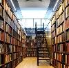 Библиотеки в Сердобске