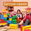 Детские сады в Сердобске