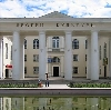 Дворцы и дома культуры в Сердобске