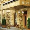 Гостиницы в Сердобске