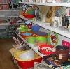 Магазины хозтоваров в Сердобске