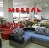 Магазины мебели в Сердобске