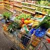 Магазины продуктов в Сердобске
