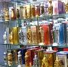Парфюмерные магазины в Сердобске