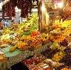 Рынки в Сердобске