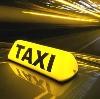 Такси в Сердобске