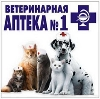Ветеринарные аптеки в Сердобске